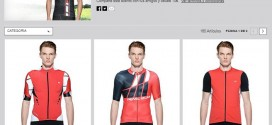 Shimano España: Outlet para ciclistas en Amazonbuyvip
