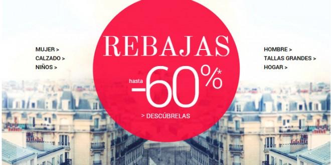 La Redoute España 2015: opiniones sobre rebajas y outlet